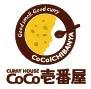 CoCo壱番屋 宮長店