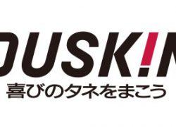 株式会社ダスキン鳥取