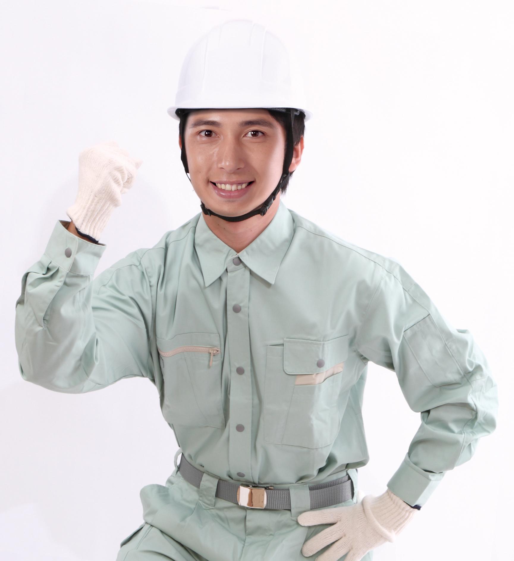 株式会社 松長工業