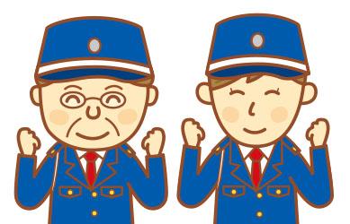 富士綜合警備保障(株)