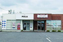 POLA THE BEAUTY 鳥取北店